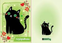 "РобоОткрытка ""Чёрный кот"""