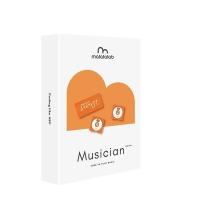 Расширение Музыкант Мататалаб | Musician Add-on