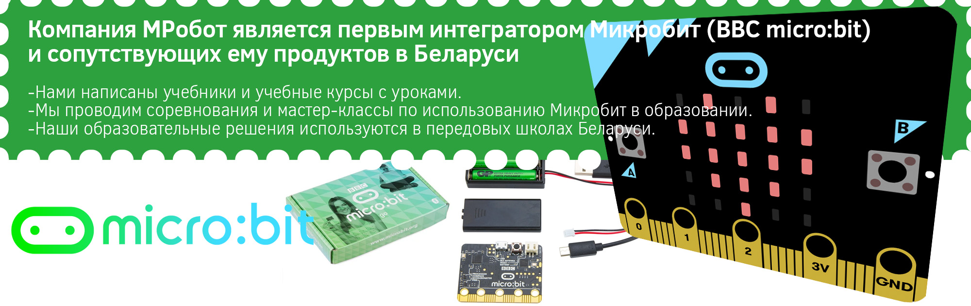 microbit-slider-new-1